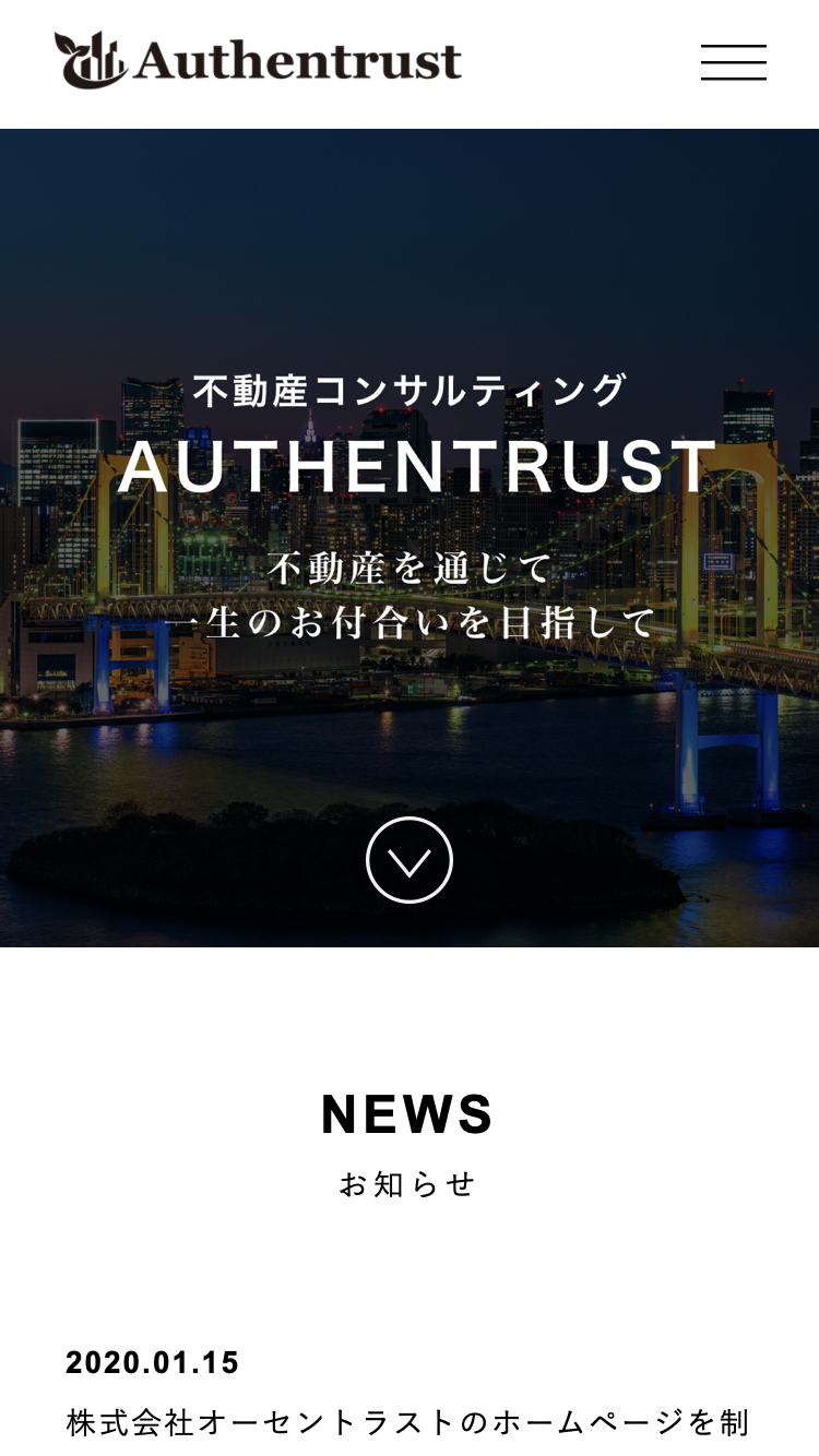 AUTHENTRUST