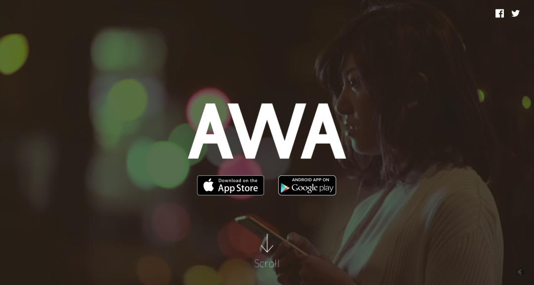 s_AWA   音楽配信アプリ