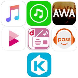Apple Music_レッドオーシャン
