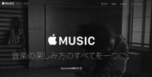 Apple_music1.jpg