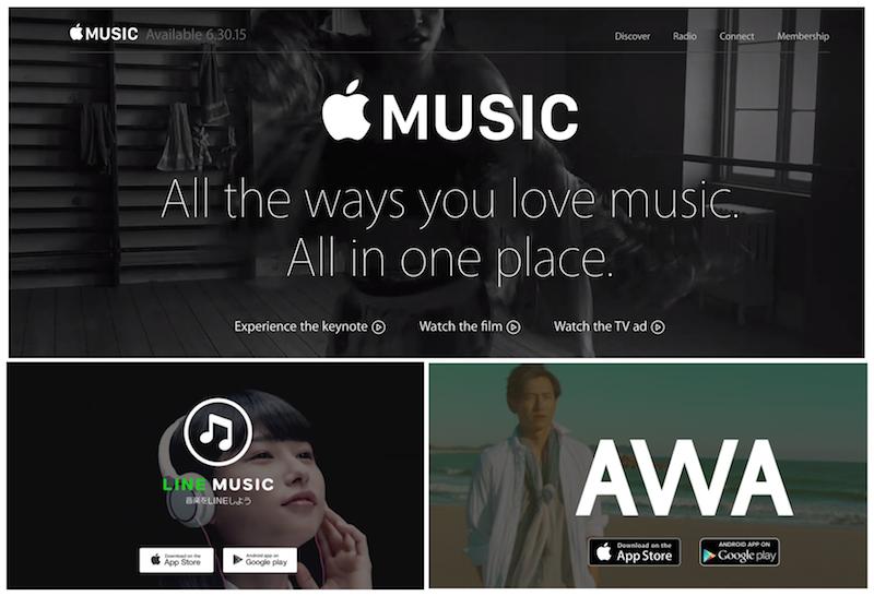 Google_music_03