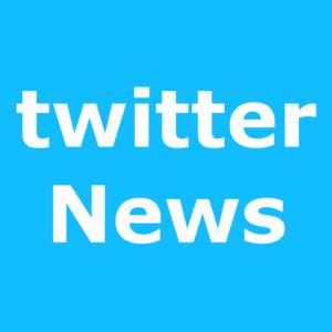 twitter_news_01.png
