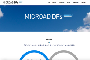 microad-dfs-top