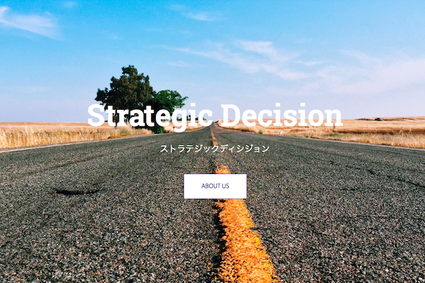 strategic_decision