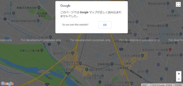 google_map_表示3